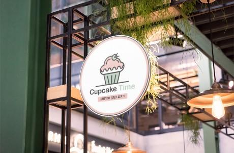 לוגו Cupkace - בית לאפייה